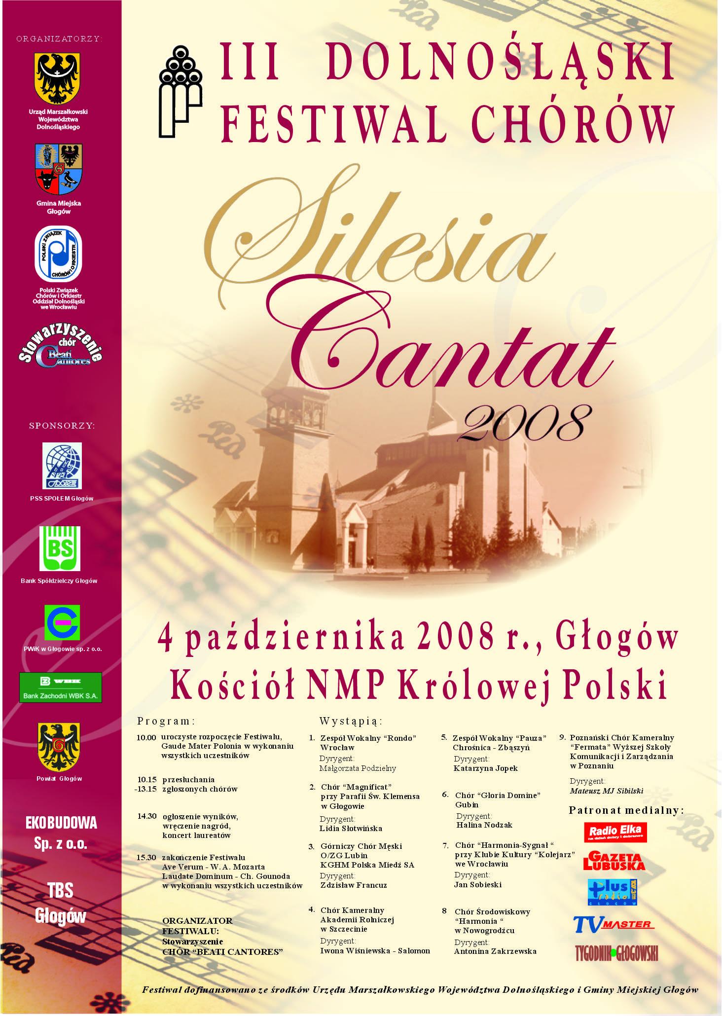 Silesia Cantat 2008
